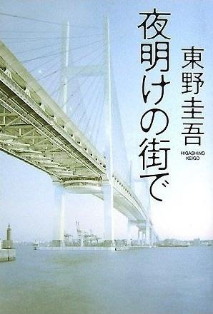 2011-03-02_142054.jpg