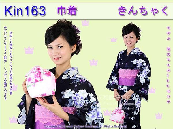 日本浴衣配件【番號Kin163】提袋粉紅色底櫻花卉~買浴衣套組加購價$150.jpg
