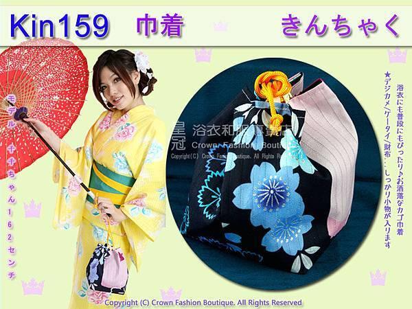 日本浴衣配件【番號Kin159】提袋藍色底粉紅色花卉~買浴衣套組加購價$150.jpg