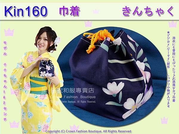 日本浴衣配件【番號Kin160】提袋藍色底粉紅色花卉~買浴衣套組加購價$150.jpg