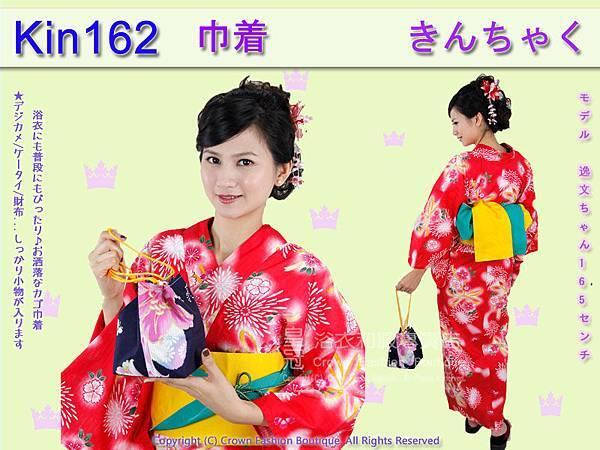 日本浴衣配件【番號Kin162】提袋藍色底百合花卉~買浴衣套組加購價$150.jpg
