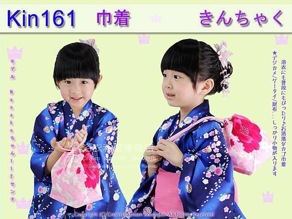 日本浴衣配件【番號Kin16】提袋白色底粉紅色櫻花卉~買浴衣套組加購價$150.jpg