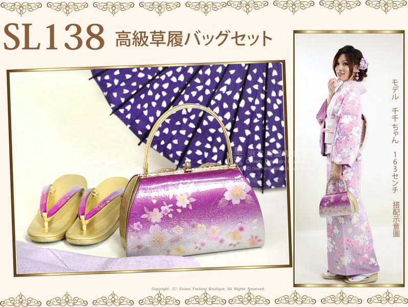 【番號SL-138】日本和服配件-紫色漸層高級草履包包套組-高根~㊣日本製-11.jpg