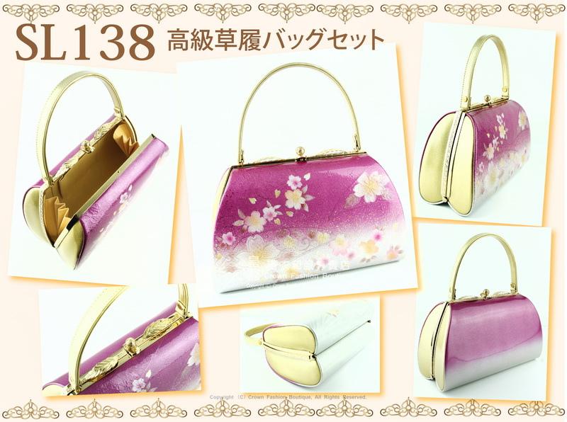 【番號SL-138】日本和服配件-紫色漸層高級草履包包套組-高根~㊣日本製-33.jpg