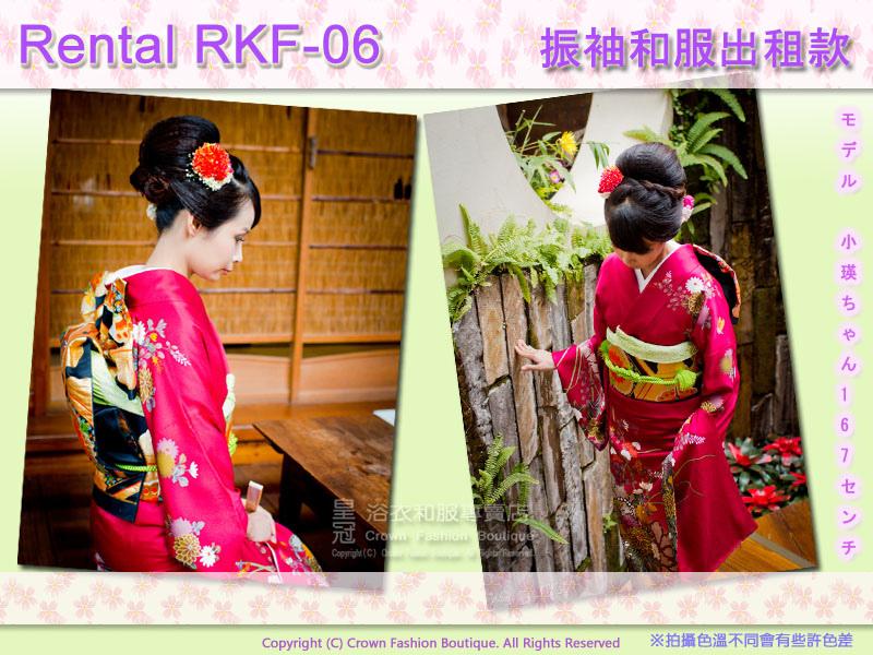 Rental RKF-06 2振袖和服 700 700.jpg