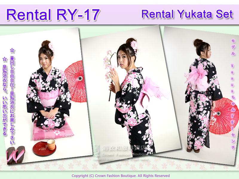 Rental RY17麻豆Venus.jpg