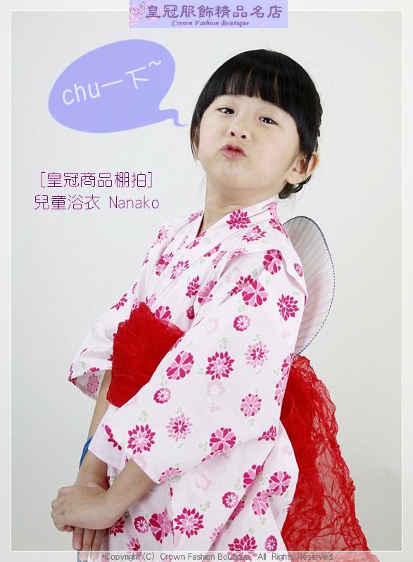 _MG_9821a粉紅色兒童浴衣Nanako.jpg