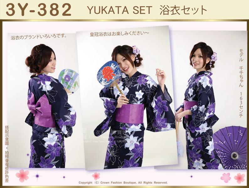 【番號3Y-382】三點日本浴衣Yukata~黑色底+百合花花圖案~含定型蝴蝶結和木屐-1.jpg