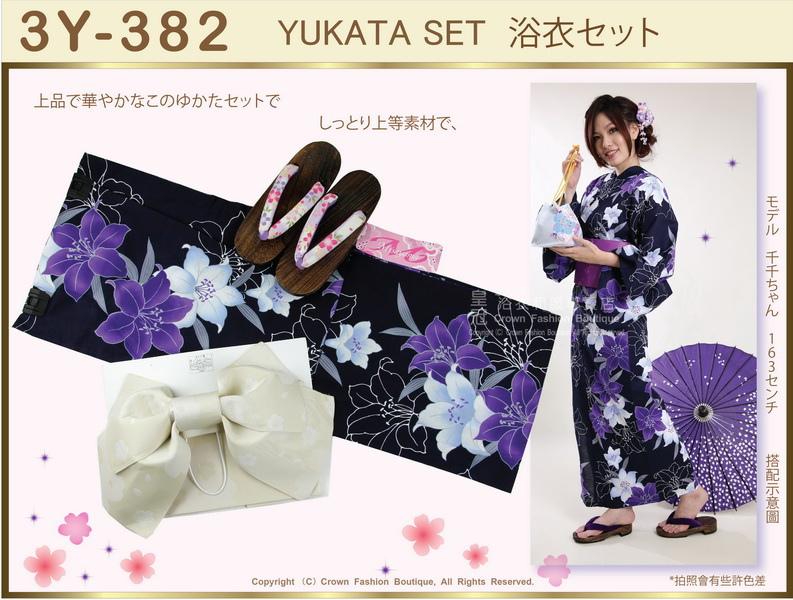 【番號3Y-382】三點日本浴衣Yukata~黑色底+百合花花圖案~含定型蝴蝶結和木屐-3.jpg