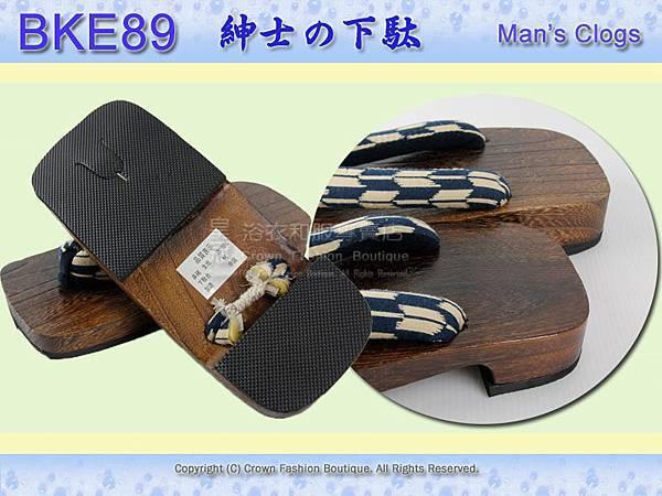 BKE89木屐2.jpg