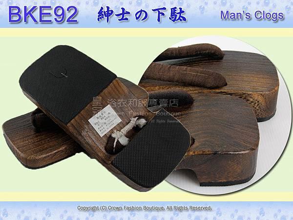 BKE92木屐2.jpg