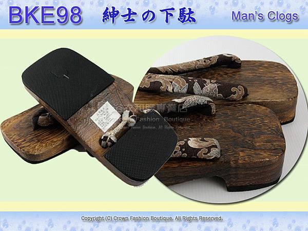 BKE98木屐2.jpg