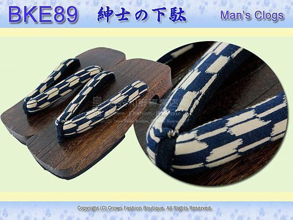 日本男生浴衣配件【番號BKE89】高級桐木木屐~咖啡木底藍米白色箭矢.jpg
