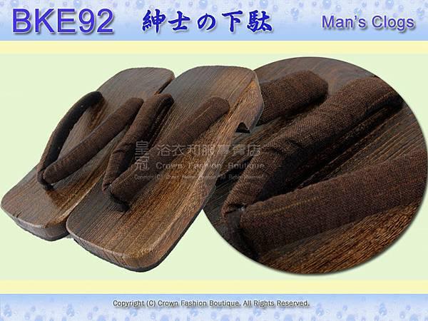 日本男生浴衣配件【番號BKE91】高級桐木木屐~咖啡木底咖啡色.jpg