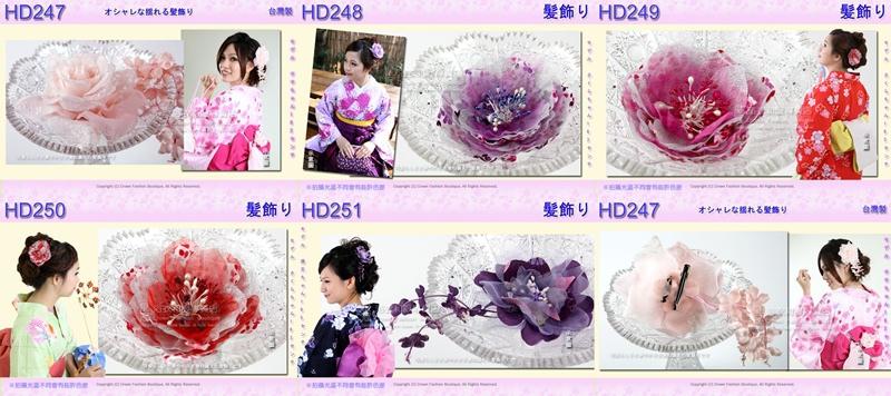 HD247~251.jpg