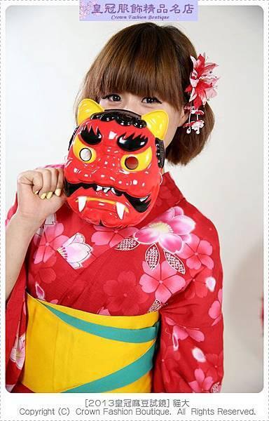 皇冠浴衣麻豆試鏡-4貓大試鏡.jpg