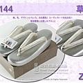 【番號SL-144】日本和服配件-銀白色底高級草履-高根~㊣日本製L號.jpg
