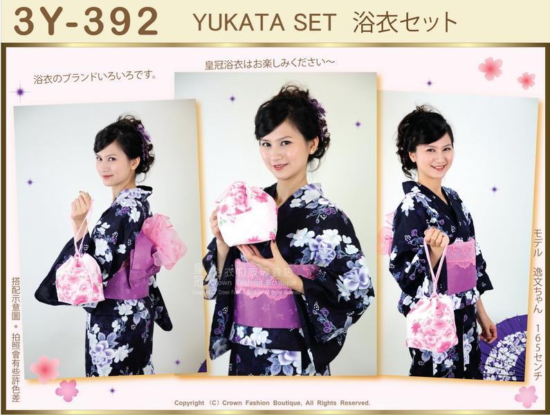 【番號3Y-392】三點日本浴衣Yukata~靛色底+玫瑰花圖案~含定型蝴蝶結和木屐-1.jpg