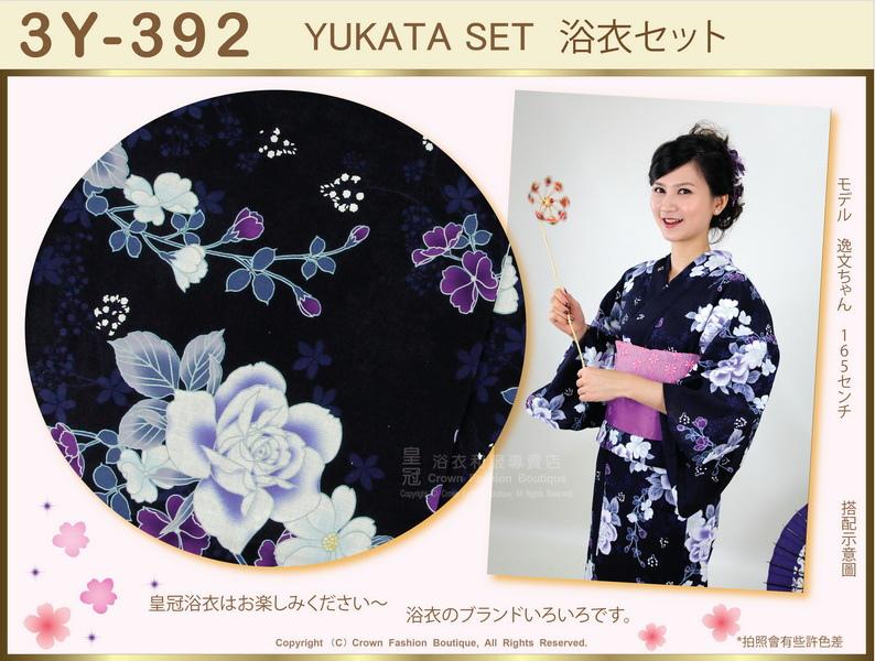 【番號3Y-392】三點日本浴衣Yukata~靛色底+玫瑰花圖案~含定型蝴蝶結和木屐-2.jpg