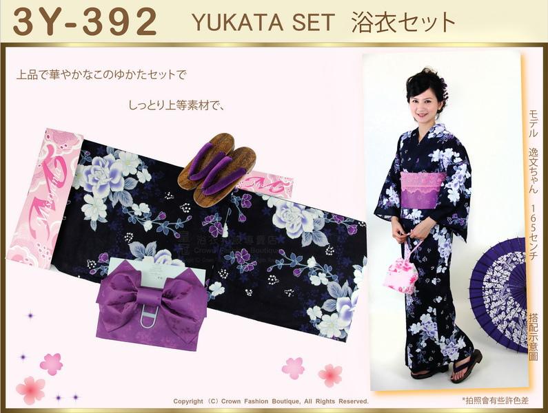 【番號3Y-392】三點日本浴衣Yukata~靛色底+玫瑰花圖案~含定型蝴蝶結和木屐-3.jpg