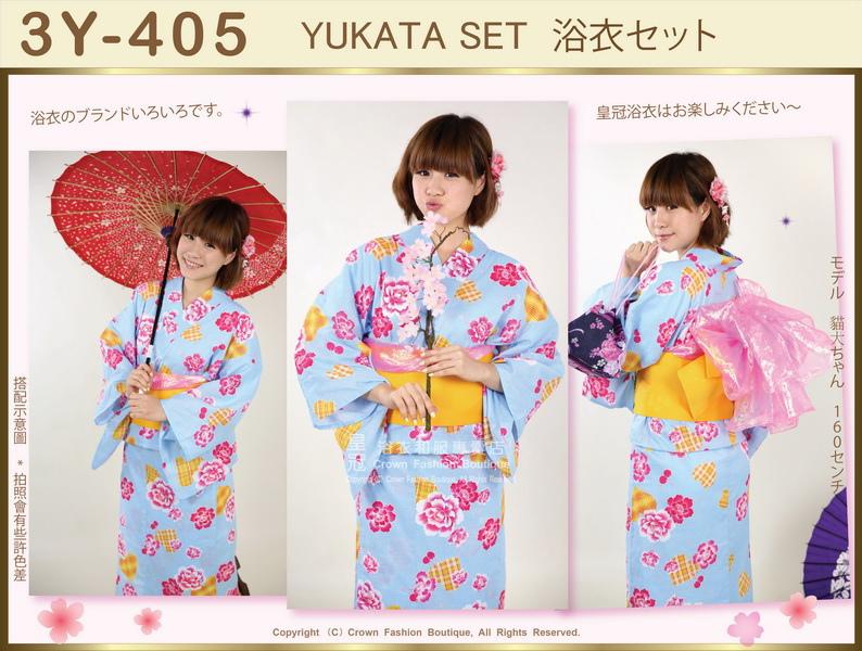 【番號3Y-405】三點日本浴衣Yukata~藍色底+玫瑰花圖案~含定型蝴蝶結和木屐-1.jpg