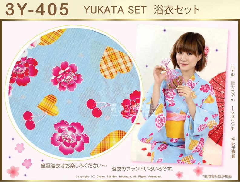 【番號3Y-405】三點日本浴衣Yukata~藍色底+玫瑰花圖案~含定型蝴蝶結和木屐-2.jpg