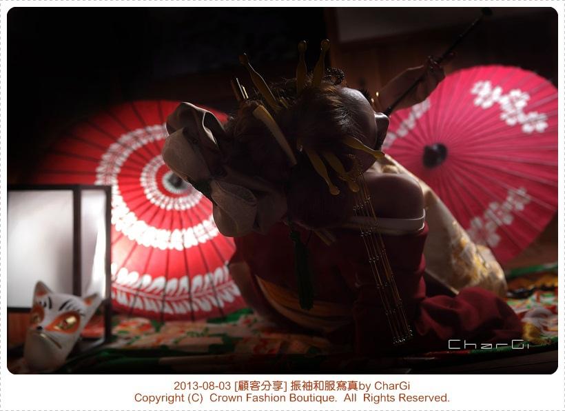 2013[顧客分享]振袖和服寫真by CharGi 4.jpg