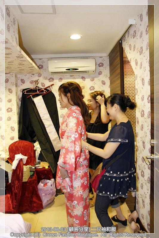 2013-6-8 顧客分享 二尺袖和服2.JPG