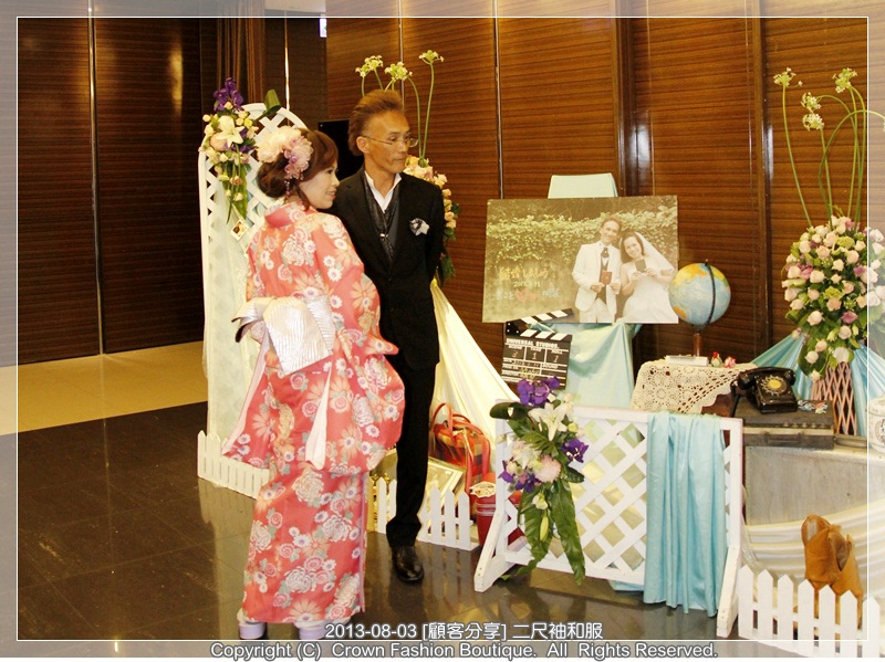 2013-6-8 顧客分享 二尺袖和服3.JPG