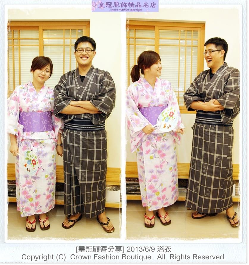 2013-6-9 皇冠顧客分享.jpg
