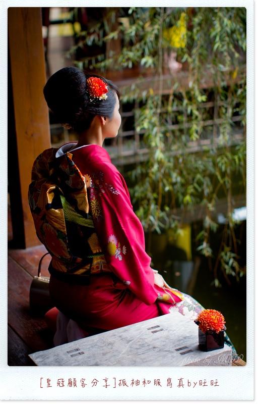 2013-6-15[顧客分享]振袖和服寫真.jpg