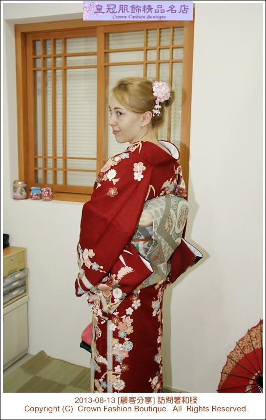 2013-8-13[顧客分享]訪問著和服2.JPG