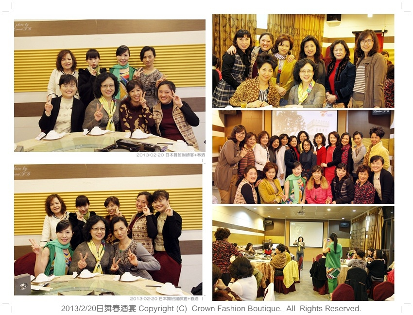 2013-2-20日本舞春酒宴2.jpg