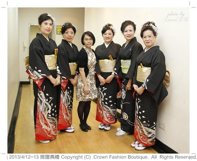 2013-4-12~13授證典禮4.JPG