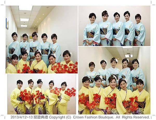 2013-4-12~13授證典禮3.jpg