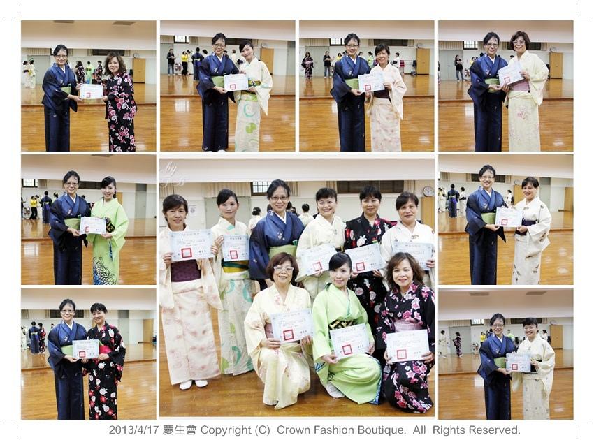 2013-4-17老師慶生會2.jpg