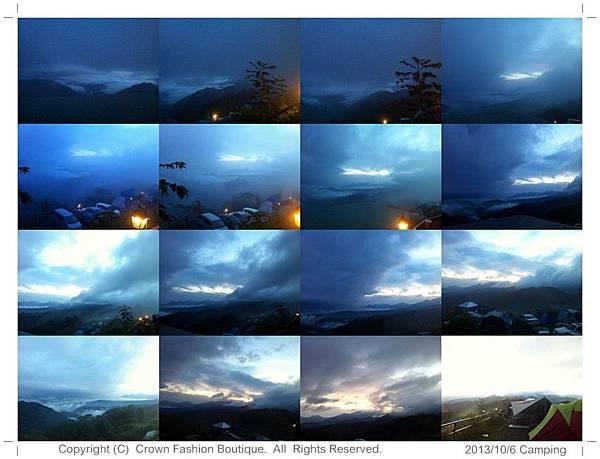 2013-10-6camping.jpg