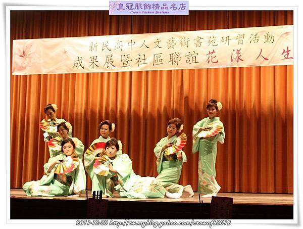 2011-12-30日本舞踊38
