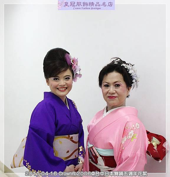 2011-4-16日本舞踊5周年21