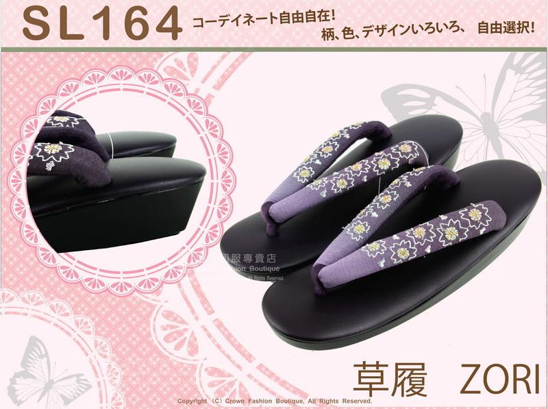 【番號SL-164】日本和服配件-紫色漸層刺繡草履-和服用夾腳鞋-1.jpg