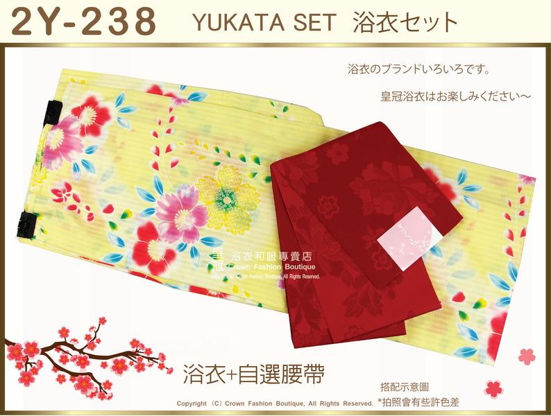 【番號2Y-238】日本浴衣Yukata淡黃色底花卉浴衣+自選腰帶-1.jpg