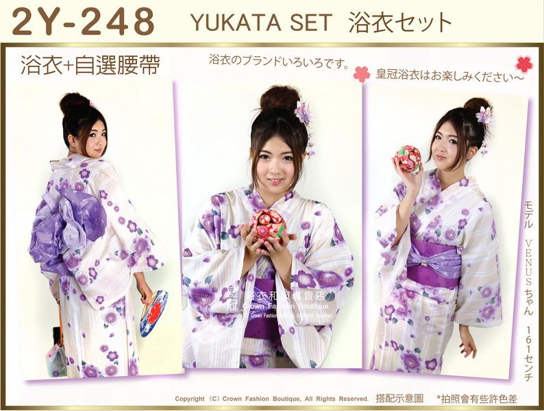 【番號2Y-248】日本浴衣Yukata米黃色直條底紫色櫻花浴衣+自選腰帶-1.jpg