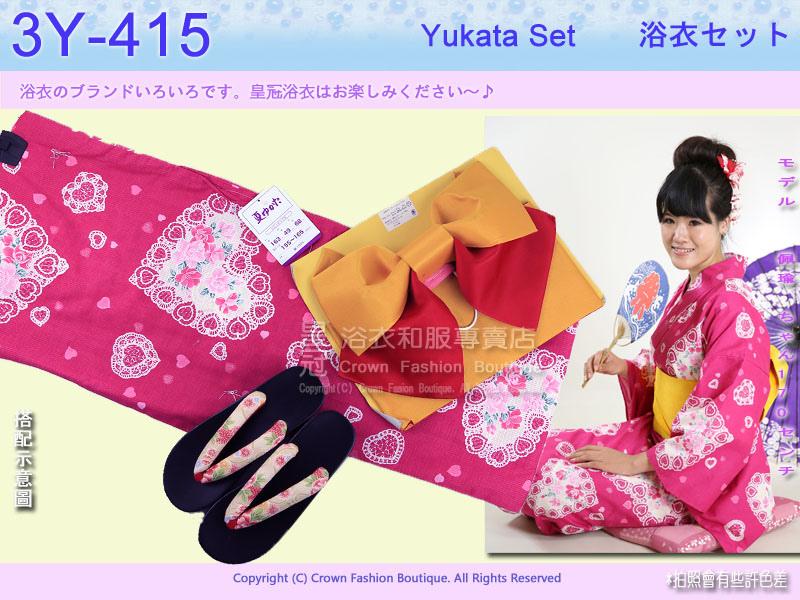【番號3Y-415】三點日本浴衣Yukata~桃紅色底+愛心蕾絲花卉圖案~含定型蝴蝶結和木屐.jpg