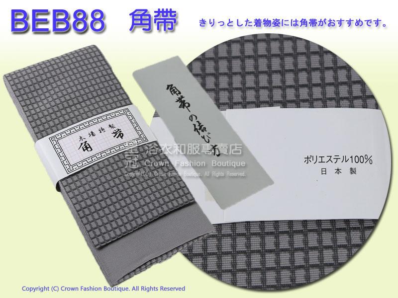 【番號BEB-86】男生日本浴衣Yukata配件~灰黑色格紋角帶㊣日本製.jpg