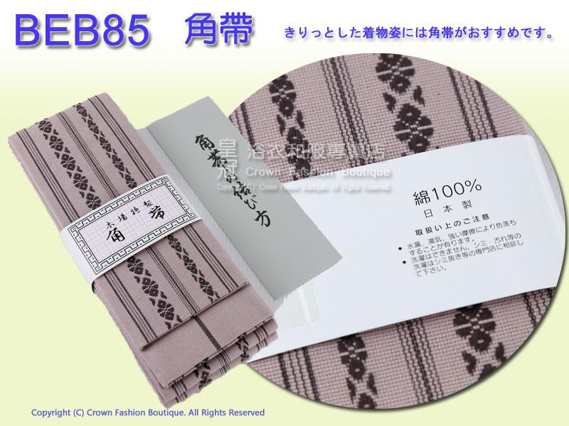 【番號BEB-85】男生日本浴衣Yukata配件~粉藕色咖啡條紋角帶~居合道劍道㊣日本製.jpg
