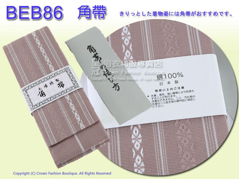 【番號BEB-86】男生日本浴衣Yukata配件~粉藕色白條紋角帶~居合道劍道㊣日本製.jpg