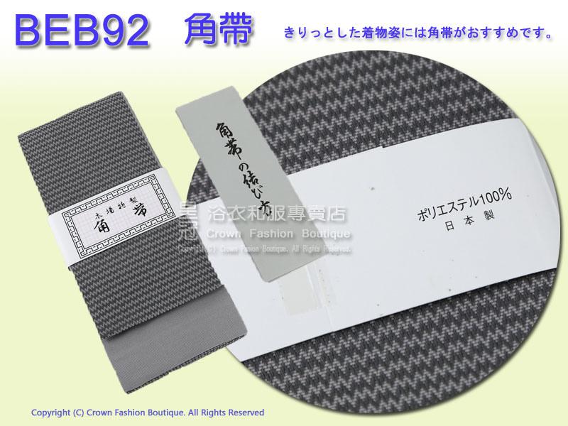 【番號BEB-92】男生日本浴衣Yukata配件~灰色條紋角帶㊣日本製.jpg