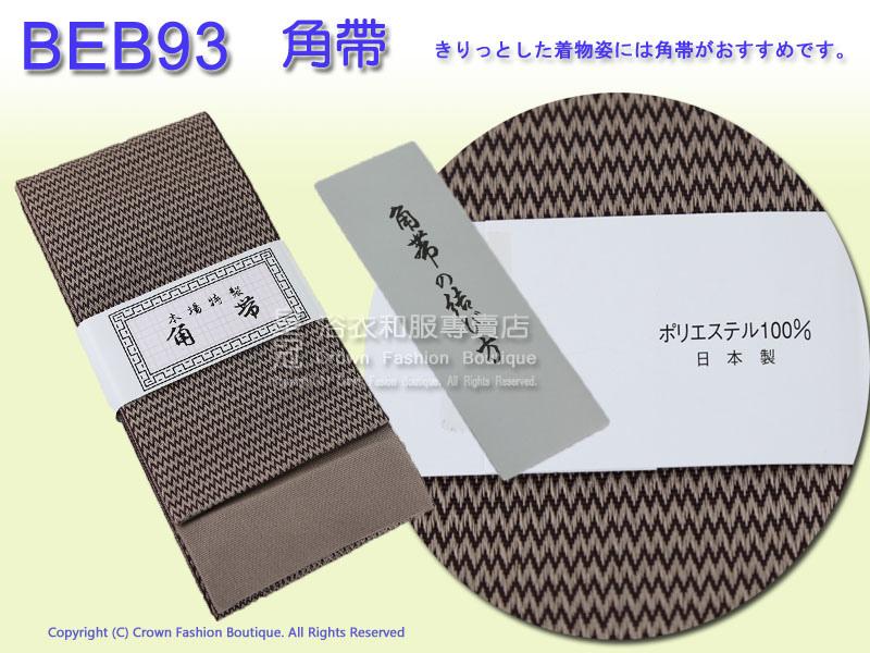 【番號BEB-93】男生日本浴衣Yukata配件~淺咖啡色條紋角帶㊣日本製.jpg