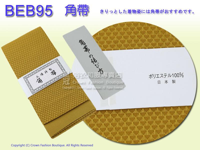 【番號BEB-95】男生日本浴衣Yukata配件~土黃色三角條紋角帶㊣日本製.jpg