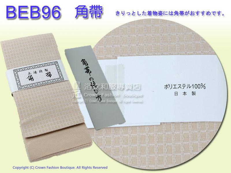【番號BEB-96】男生日本浴衣Yukata配件~杏色格紋角帶㊣日本製.jpg